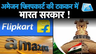 India Government To Enter E Commerce Business II Varun awasthi