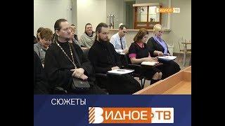 """""""Подготовка началась"""" - обсуждение областного открытого урока"""