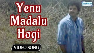 Yenu Madalu Hogi - Yelu Sutthina Kote Sanstha - Kannada Hit Song
