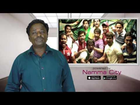 Chennai 600028 2 -  Chennai 600028 II...