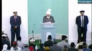 Friday Sermon 27th August 2010 (Russian)