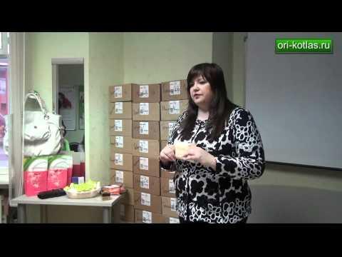Интернет-магазин медицинских товаров «НетРан»