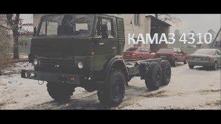 KAMAZ 4310 aylantirish. Transport vositalari Ukraina Ural, KAMAZ, ZIL sotish
