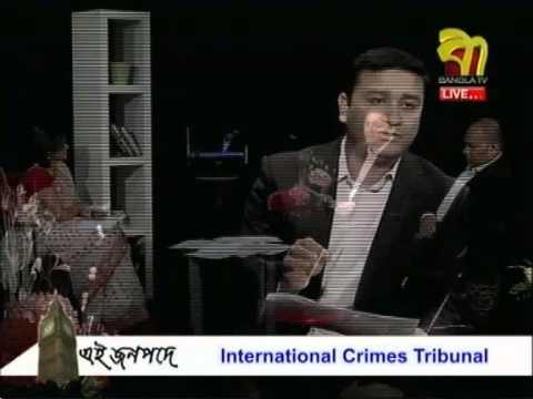 Discussions About International Crimes Tribunal Bangladesh