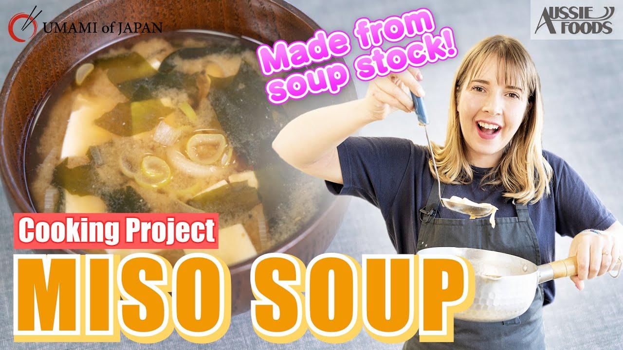 【YouTube番組】UMAMI of JAPAN「MISOSOUP」が公開されました