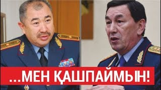 Ерлан Тұрғымбаев: