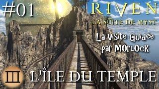 RIVEN, La Suite de Myst -  01 - L'Île du Temple [Visite Guidée] [français]
