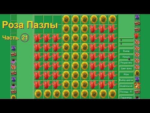 Скачать логические игры на андроид бесплатно — Mobigama
