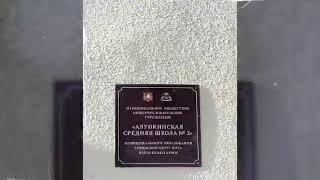 Урок русского языка. Текст, типы текста