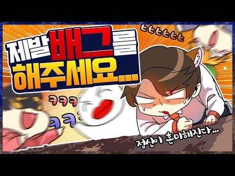 🔥 최강트롤 머독&형독&김재원을 캐리하라 # 2 | 배틀그라운드 |  윤루트