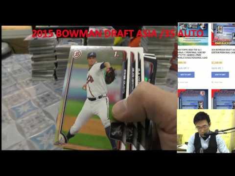 KAZUTOKYO #SUMMER MLB 2015 BOWMAN DRAFT ASIA 1CASE PERSONAL 2015/12/18