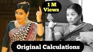 Gambar cover Shakuntala devi movie vs real | human computer | shakuntala devi movie