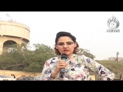 G For Gharidah - 3 May 2018 - Aaj News