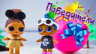 Куклы ЛОЛ РОЗЫГРЫШ Мультики для детей Лучшие серии про Босс Квин Игрушки для девочек Видео для дете