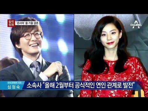 배용준 박수진 결혼 발표 Bae Yong Joon and Park Soo Jin to get married this fall ペ・ヨンジュン結婚