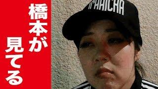 2017年日本エレキテル連合単独公演『地獄コンデンサ』岩下の新生姜と共...