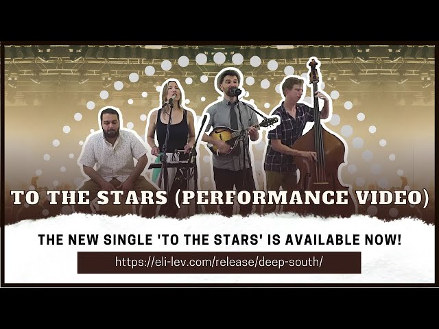 Eli Lev | To The Stars (Performance Video) | Acoustic Indie Folk