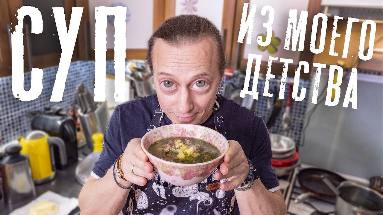 Крестьянский суп из сайры и хорошие истории детства.