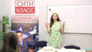 """Тренинг Ларисы Толмачевой """"БОГ. СЕКС и ДЕНЬГИ"""" часть 1"""