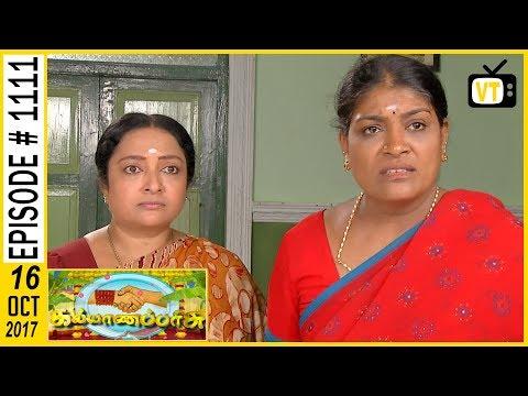 Kalyanaparisu - கல்யாணபரிசு - Tamil Serial   Sun TV   Episode 1111   15/10/2017