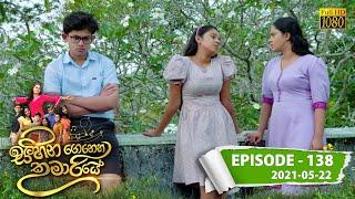 Sihina Genena Kumariye | Episode 138 | 2021-05-22 Thumbnail