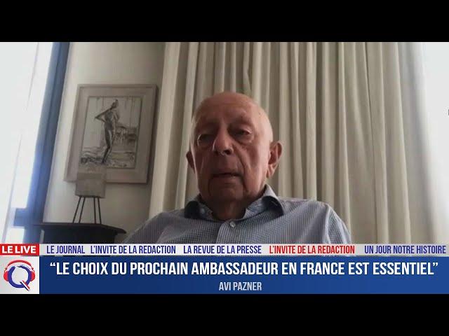 """""""Le choix du prochain ambassadeur en France est essentiel"""" - L'invité du 30 juin 2021"""