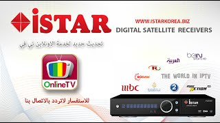 iStar New Online TV Version!