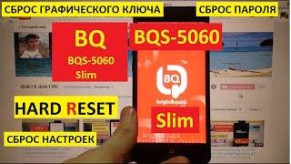 Hard reset BQ BQS 5060 Slim Скидання налаштувань