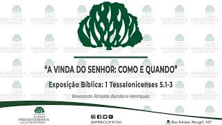 """Exposição bíblica: """"A vinda do Senhor: como e quando"""" (1 Ts 5.1-3)"""