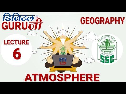 ATMOSPHERE | L6  | GEOGRAPHY | SSC CGL 2017 | DIGITAL GURUJI