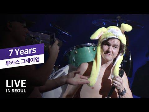 [4K] 루카스 그레이엄 (Lukas Graham) - 7 Years (Live In Seoul, 2019)