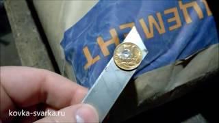 сварочный трансформатор из микроволновки контактной сварки(взят трансформатор от микроволновки и сделан сварочник контактной сварки. Больше информации о том, как..., 2016-11-17T08:56:10.000Z)