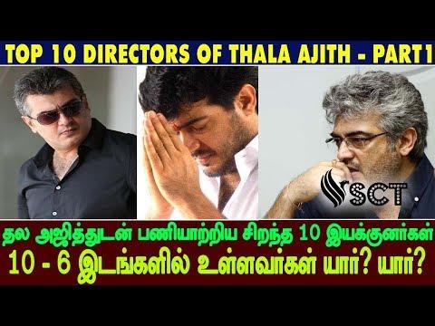 Thala Ajith's Best Top 10 Directors   Part1   Rajesh   South Cine Talkies
