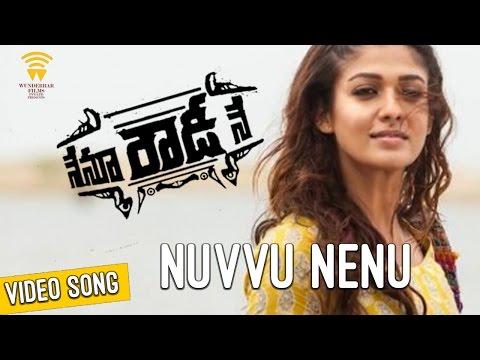 Nuvvu Nenu - Nenu Rowdy Ne | Video Song |...
