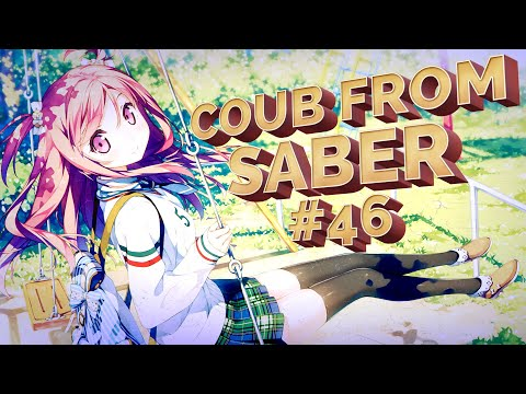 Coub From Saber #46|Коуб, аниме приколы, Animecoub, Music