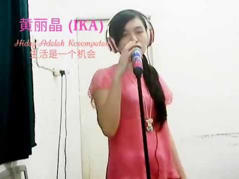 Hidup Ini Adalah Kesempatan - Versi Mandarin 生活是一个机会 (黄丽晶 IKA)