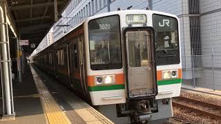 JR東海211系5000番台 K111+K105編成(普通瑞浪行き)大曽根駅 発車‼️