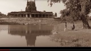 Veatti-வேட்டி- Tamil short film | Dir.V.Gowthaman | வேட்டி | குறும் படம் |வ கௌதமன்