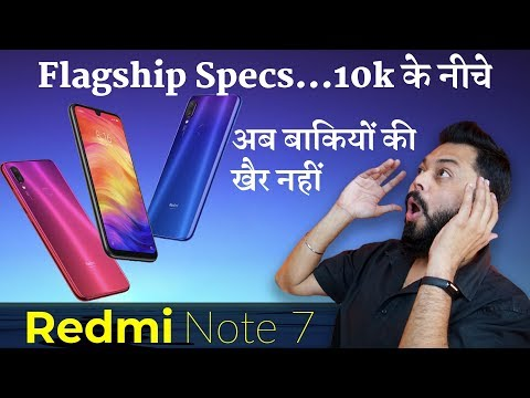 REDMI NOTE 7 - The New Mid-Range King Has Arrived - Redmi Note 7 Pro Coming Soon
