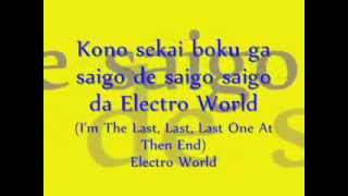 Electro World Is A Jpop Song By A Band Named Perfume. These Are The...