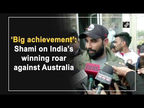 'Big achievement': Shami on India's winning roar against Australia