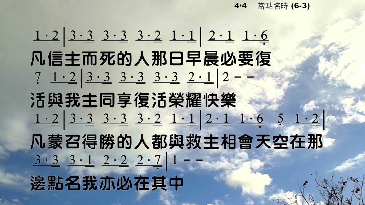 gom player 中文 版