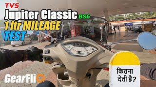 TVS Jupiter Classic BS6 - 1 Ltr Mileage Test | Hindi | GearFliQ