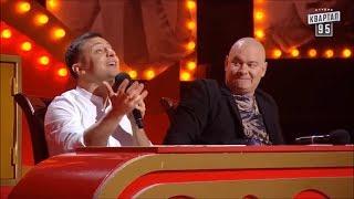 Неадекватные Бомжи и Краш-Тест головы Кличко - 1 Сентября с Рассмеши Комика