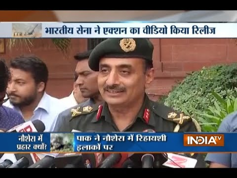 Thumbnail: Punitive fire assaults are being undertaken across the LoC says Major General Ashok Narula