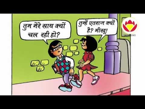 Raman Comics In Hindi Pdf
