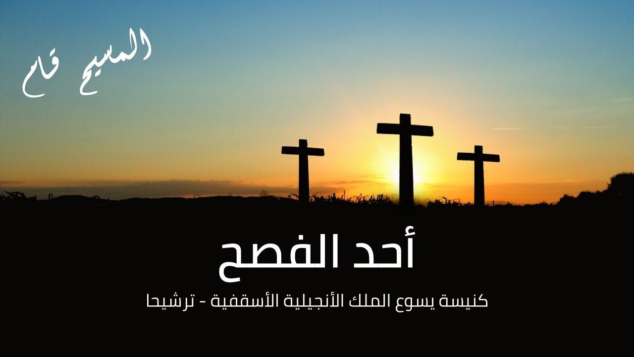 Resurrection Sunday - Auferstehungs Sonntag
