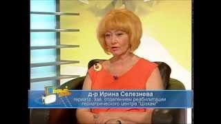Особенности лечения гипертонии у пожилых людей