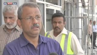 استمرار إعادة تأهيل مطار عدن