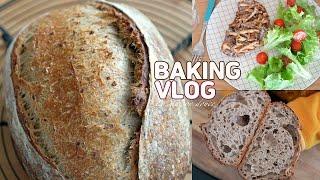 [ENG SUB]천연발효빵 / 곡물 샤워도우 빵 만들어…